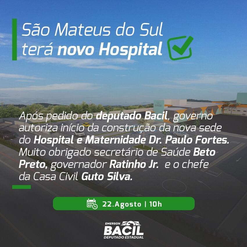 Ordem de serviço para construção do novo Hospital será assinada na próxima quinta feira