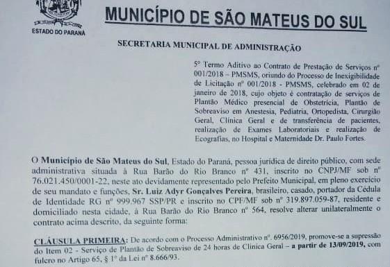 Prefeitura suspende parte de contrato com Hospital Paulo Fortes. Detalhes ainda não foram informados sobre isso