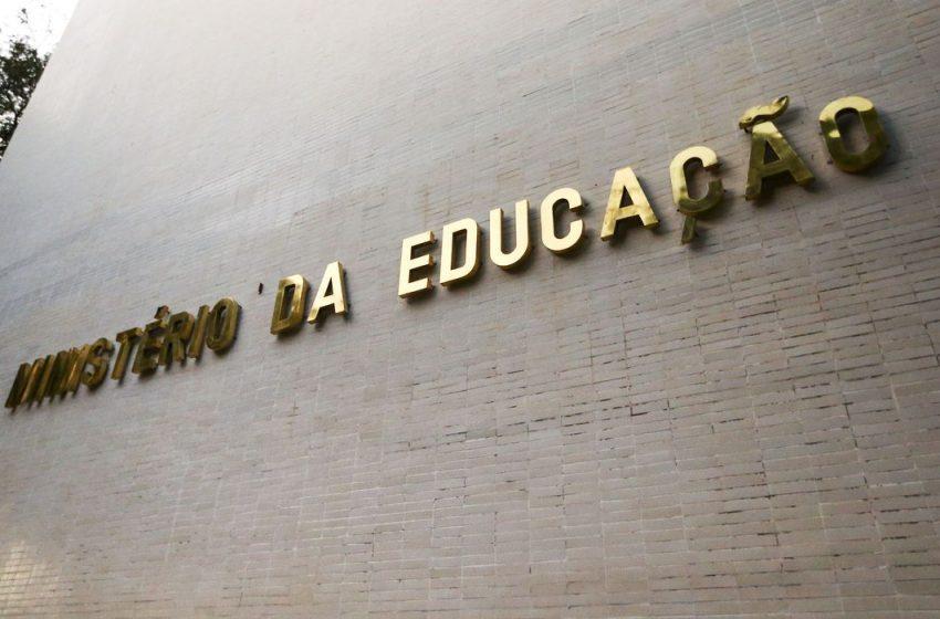 Sisu: começa hoje prazo de adesão de instituições públicas de educação