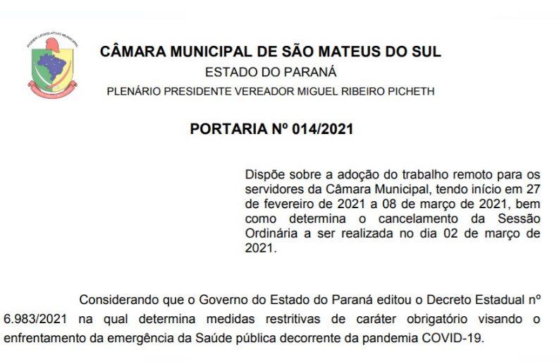 Câmara de São Mateus do Sul teve reunião suspensa e segue em trabalho remoto