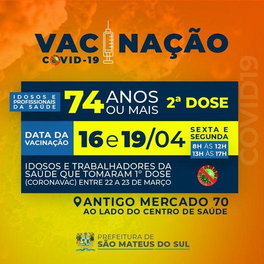 Vacinação: 2ª dose da vacina CoronaVac está sendo aplicada em São Mateus do Sul