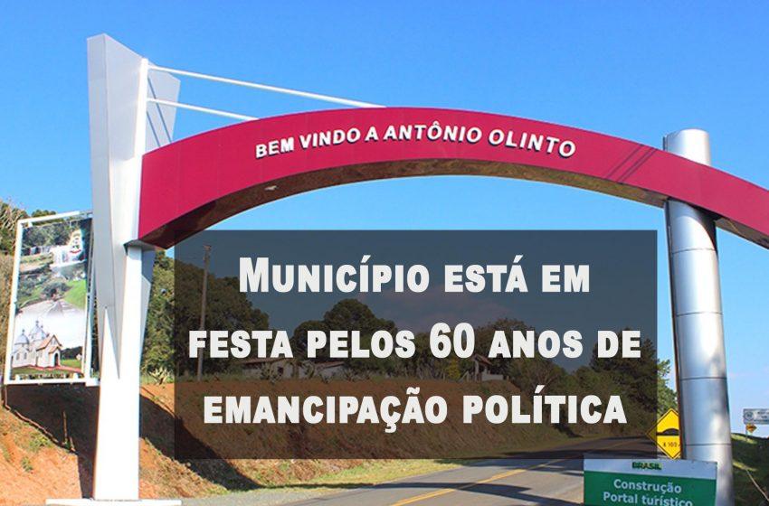 Antônio Olinto completa 60 anos de emancipação política no próximo dia 24, com vários eventos em comemoração à data
